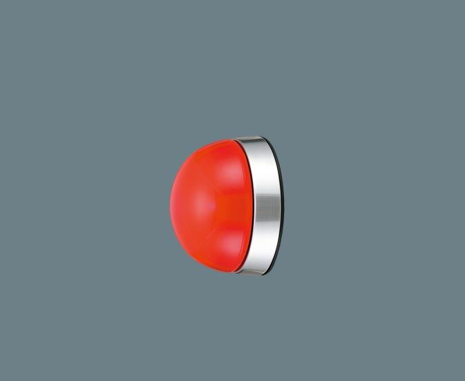 NNF20298K [ NNF20298K ]【パナソニック】壁直付型 LED(白色) 進入口赤色灯電源別置型 防雨型【返品種別B】