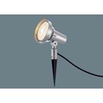 【法人限定】LGW40125【パナソニック】地中埋込型 LED 電球色 スポットライトスティック付 防雨型【返品種別B】
