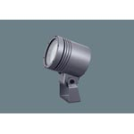 【法人限定】NYT1071RLE9【パナソニック】据置取付型 LED 電球色 スポットライト上方向ビーム角14度・狭角 防雨型【返品種別B】