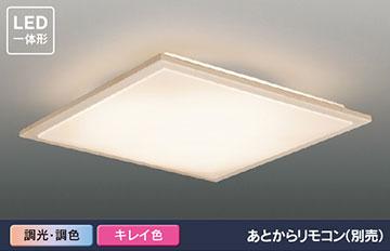 【東芝】LEDH82756-LC [ LEDH82756LC ]LEDシーリングライト 和風 ~12畳用キレイ色 調光 調色 あとからリモコン別売凛角 りんかく【返品種別B】