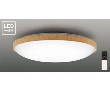 【東芝】 LEDH81476-LC [ LEDH81476LC ]LEDシーリングライト ベーシック ~8畳用調光 調色 リモコン同梱Moderno モデルノ【返品種別B】