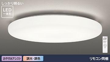 【東芝】LEDH81805-LC [ LEDH81805LC ]LEDシーリングライト ワイド調色 ~8畳用調光 調色 おやすみアシストリモコン同梱【返品種別B】