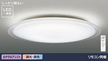 【東芝】LEDH86801-LC [ LEDH86801LC ]LEDシーリングライト ワイド調色 ~14畳用調光 調色 おやすみアシストリモコン同梱 FROSTRING フロストリング【返品種別B】