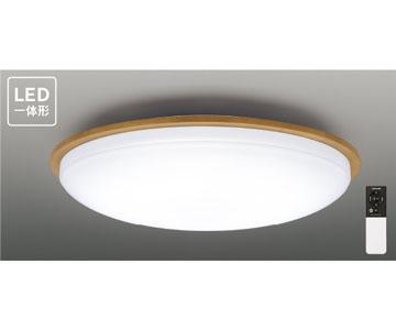 【東芝 ベーシック】 LEDH84452-LC [ LEDH84452LC ]LEDシーリングライト ベーシック [ ~10畳用調光 調色 調色 リモコン同梱【返品種別B】, シルバーアクセサリーBabySies:c4c26406 --- officewill.xsrv.jp
