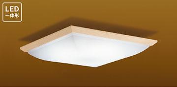 【東芝】LEDH86188PW-LD [ LEDH86188PWLD ]LEDシーリングライト ~14畳用昼白色 壁スイッチ ON/OFFタイププルスイッチ付【返品種別B】