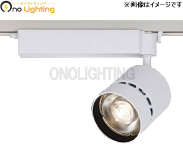 【東芝 [】LEDS-30112L-LS1 [ LEDS30112LLS1 LEDS30112LLS1 ]LEDスポットライト 3000シリーズHID70形器具相当 高効率タイプ電球色 3000K 3000K 中角タイプ 23度【返品種別B】, 玖珂郡:b6454b6d --- officewill.xsrv.jp