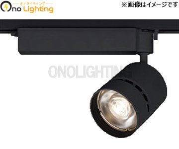 【東芝】LEDS-30116WWKB-LS1 [ LEDS30116WWKBLS1 ]LEDスポットライト 3000シリーズHID70形器具相当 演色性重視タイプ温白色 3500K 超広角タイプ 54度【返品種別B】
