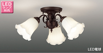 【東芝】LEDC88031-3G [ LEDC880313G ]LEDシャンデリア 3灯~4.5畳 ランプ別売【返品種別B】