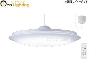 【東芝】LEDP80021-LC [ LEDP80021LC ]LEDペンダント 調光 調色~6畳用 リモコン同梱【返品種別B】