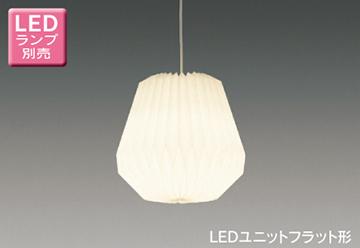 【東芝】LEDP85073ペンダントライト LED電球フランジタイプ ランプ別売【返品種別B】