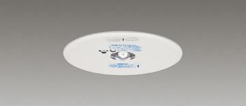 LEDEM30621M [ LEDEM30621M ]【東芝】低天井用埋込LED非常灯専用形【返品種別B】