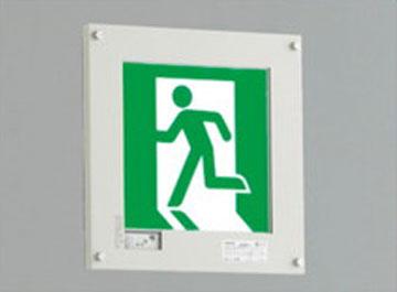 【法人限定】FBK-42661N-LS17 [ FBK42661NLS17 ]【東芝】(表示板別売)LED防湿防雨 埋込 誘導灯 電池内蔵片面【返品種別B】