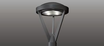【法人限定】LEDG-15821N(K) [ LEDG15821NK ]【東芝】LED街路灯【返品種別B】