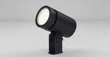 【法人限定】LEDS-04801LM-LS9 [ LEDS04801LMLS9 ]【東芝】LEDスポットライト【返品種別B】