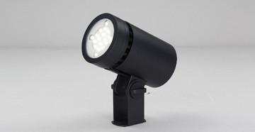 【法人限定】LEDS-02801LW-LS9 [ LEDS02801LWLS9 ]【東芝】LEDスポットライト【返品種別B】