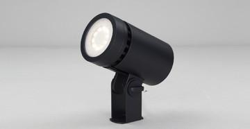 【法人限定】LEDS-01801LM-LS9 [ LEDS01801LMLS9 ]【東芝】LEDスポットライト【返品種別B】