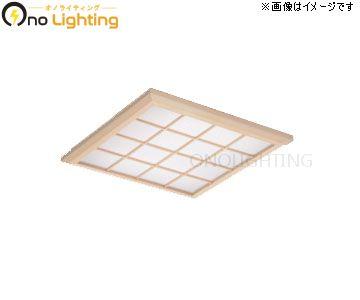 LEKR745851XL-LD9 [ LEKR745851XLLD9 ]【東芝】スクエア型 埋込型/□450FHP32形×4灯相当タイプ 電球色 調光【返品種別B】
