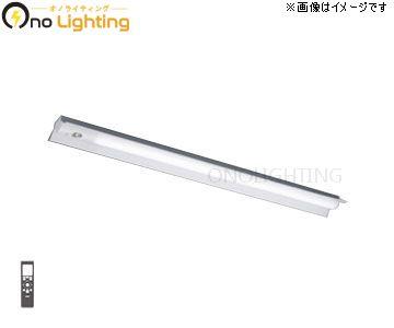 LEKTJ415324N-LS9 [ LEKTJ415324NLS9 ]【東芝】東芝TENQOOシリーズ 直付型 反射笠 昼白色非調光【返品種別B】