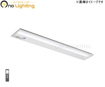LEKRJ422524N-LS9 [ LEKRJ422524NLS9 ]【東芝】東芝TENQOOシリーズ 埋込型 W220 昼白色非調光【返品種別B】