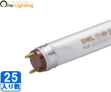 【DNライティング】(25本セット)FLR32T6W 白色スリムラインランプ 2本ピンタイプラピッドスタート形蛍光ランプ旧:ダイア蛍光/ニッポ電機【返品種別B】