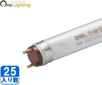 【DNライティング】(25本セット)FLR18T6EX-L[FLR18T6EXL]3波長形電球色(2800K) スリムラインランプ 2本ピンタイプラピッドスタート形蛍光ランプ旧:ダイア蛍光/ニッポ電機【返品種別B】