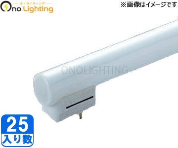 【DNライティング】(25本セット)FRT850EL25 3波長形電球色(2500K)シームレスラインランプ 三波長旧:ダイア蛍光/ニッポ電機【返品種別B】