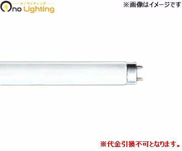 【法人限定】(10本セット)FLR 110H・EX-N/A/100・P (FLR110HEXNA100P) 三菱 蛍光灯