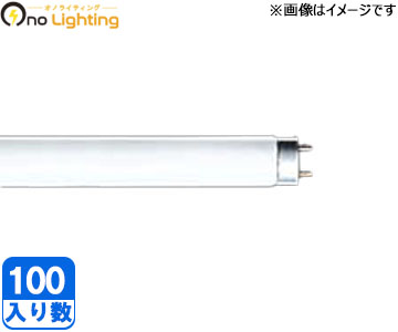 【NEC】(100本セット)FHF32EX-WW-HX-S[FHF32EXWWHXS]ライフルック3波長形蛍光ランプ(直管・Hf蛍光ランプ)温白色タイプ【返品種別A】