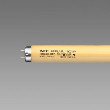 法人限定 \11 000 税込 以上で送料無料 25本セット FHF 5%OFF 直管形蛍光灯 LSI FHF32YFLSI 半導体工業用 半額 純黄色ランプ 32Y-F NEC