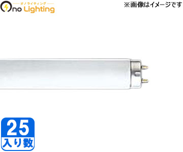 【NEC】(25本セット)FLR40SEX-N/M-X [ FLR40SEXNMX ]直管蛍光灯 ラピッドスタート形ライフルックHGX 3波長形昼白色【返品種別B】