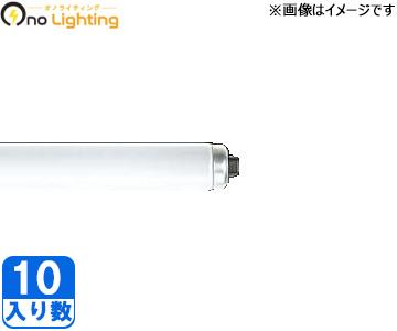 【NEC】(10本セット)FLR110HEX-L/A/100-HG[FLR110HEXLA100HG]電球色タイプの蛍光ランプ(直管・ラピッドスタート形)ライフルックHG【返品種別B】