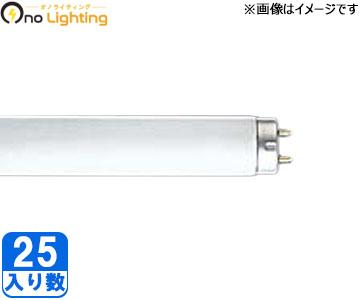 【パナソニック】(25本セット)FL40S・W・NUR[FL40SWNUR]紫外線吸収膜付蛍光灯 直管・スタータ形白色 G13口金 40W【返品種別B】