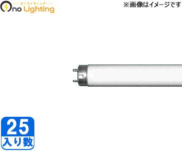 【パナソニック】(25本セット)FHF63EL-GA [ FHF63ELGA ]G-Hf蛍光灯 直管 電球色 63WG13口金【返品種別A】