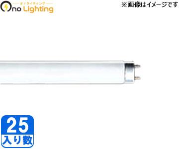 【パナソニック】(25本セット)FHF16EX-WW-H[FHF16EXWWH]Hf蛍光灯(Hf器具専用)直管形蛍光ランプ16形  温白色【返品種別B】