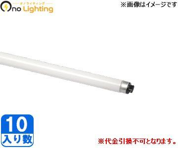 【東芝】(10本セット)FLR110HEX-L/A-H[FLR110HEXLAH]メロウ5L(電球色) 三波長形蛍光ランプR17d 3波長形電球色【返品種別B】