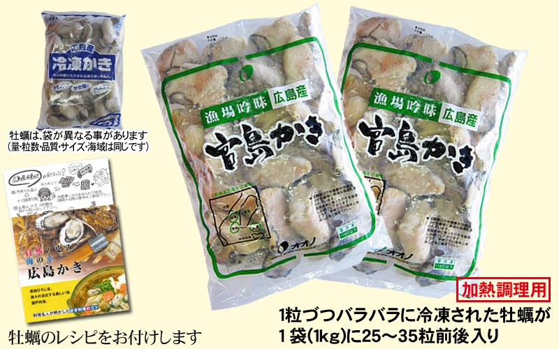 An Oyster Oyster saucepan set gift gifts / Hiroshima production (commercial) freezer an oversized 1 kg × 2 bag Hiroshima from Oyster for birthday in celebration [fun gift _ birthday does not / translation / wake / sale / half / BBQ set