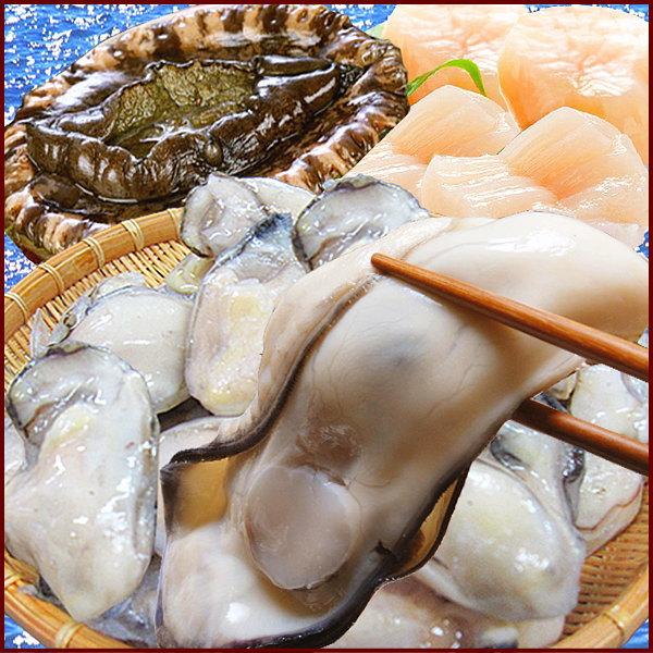 Shell set (Hiroshima oysters 1 kg × 1 bag the scallops (2 L-3 L) 500 g × 1 bag, abalone × 1 bag)