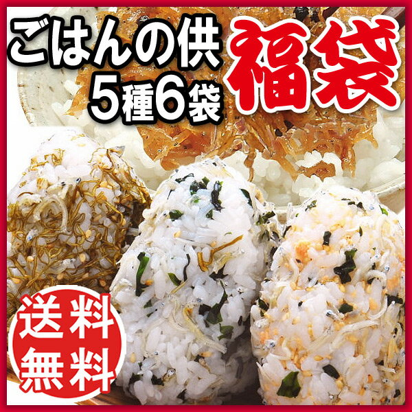 "Gift Giveaway 2013 early % dried sardines / nail boiled / ★ set ""rice to eat delicious grab bag' 6 sea seafood / Hiroshima Prefecture production and Hyogo Prefecture produced birthday birth 内 祝 I 内 祝 I celebration 快気祝い response / sale / local 44% off"