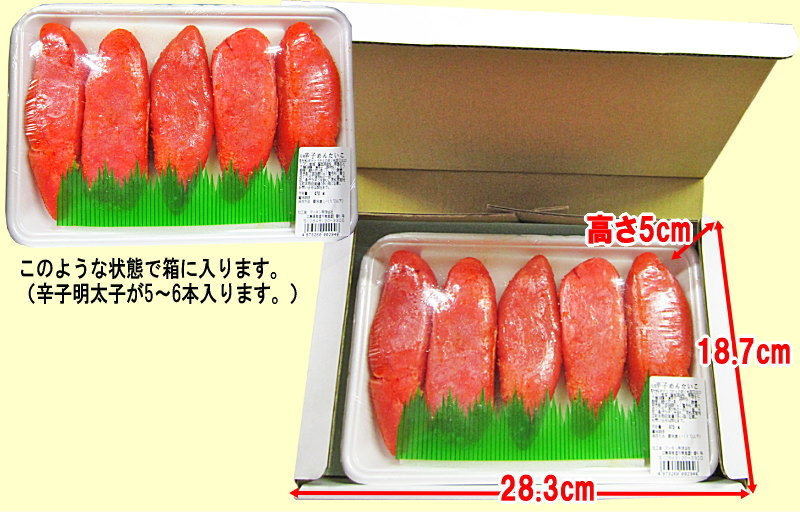 ROE child spicy Jumbo from cod-child and mentaiko 1 wings approximately 470 g (5-6 pieces) / spicy cod roe child cotton drum