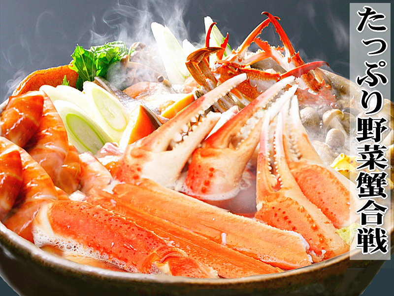 The gift impossibility (simple packing of the corrugated cardboard treasuring) barbecue materials which there is 2 kg (before and after approximately six 12 shoulder - shoulders case) of size pan set reason in among 》 boiling snow crab feet (Russia) whic