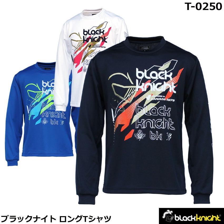 エネルギッシュなデザイン 練習着や普段着に最適 2020年 ブラックナイト 1商品のみネコポス発送可能 注文後の変更キャンセル返品 発売モデル ロングTシャツ ユニセックス T-0250
