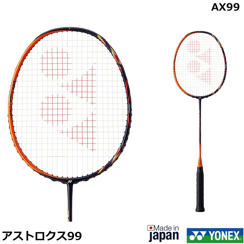 【2018年新製品】バドミントンラケット ASTROX 99 アストロクス99 AX99  ヨネックス