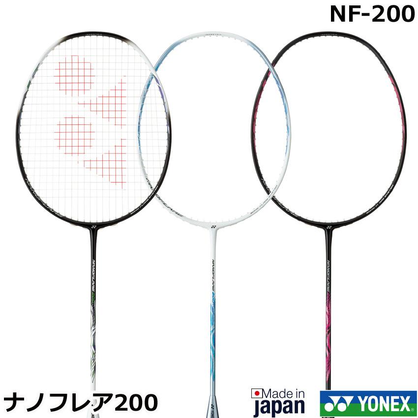 【エントリーモデル】ヨネックス バドミントンラケット NANOFLARE 200 ナノフレア200 NF-200
