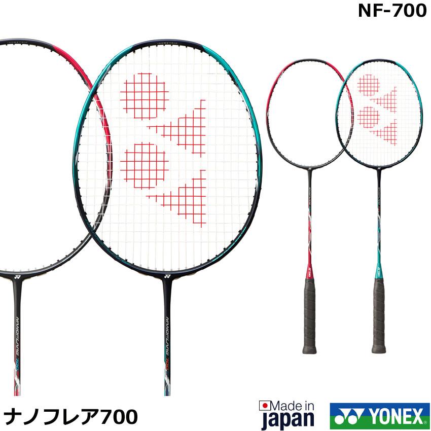 【2019年新製品】バドミントンラケット NANOFLARE700 ナノフレア700 NF-700  ヨネックス