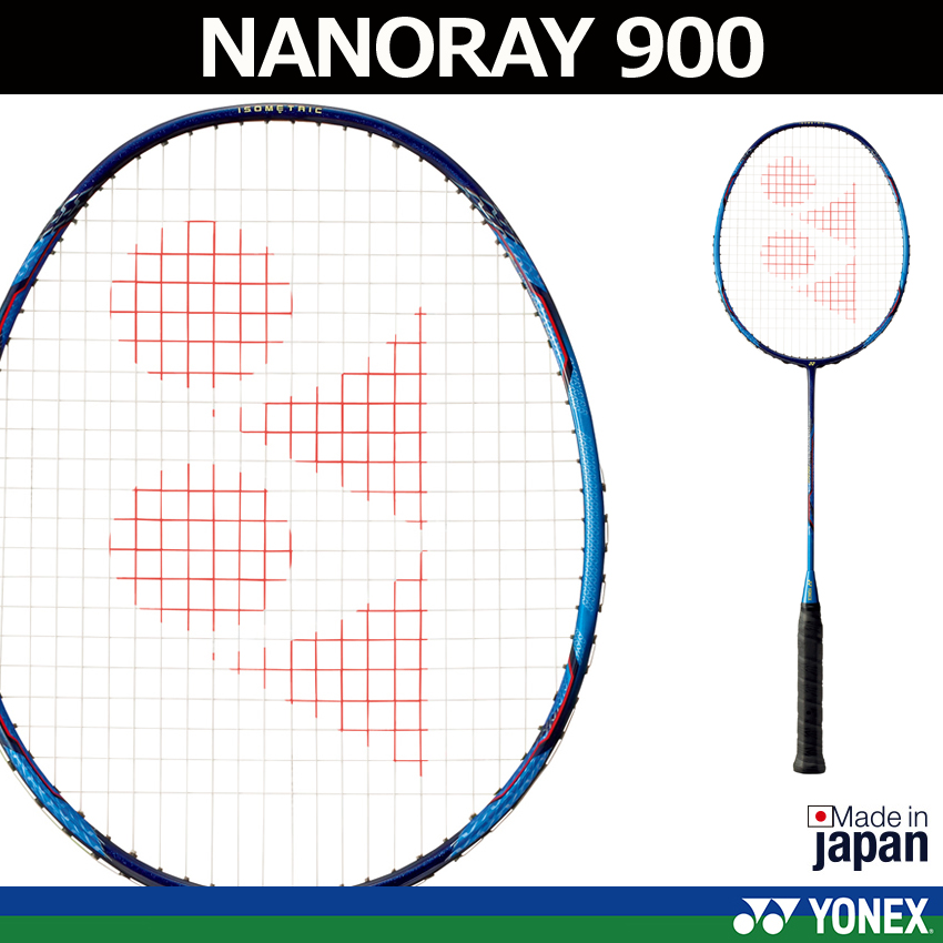 【2017新デザイン】バドミントン用ラケット NANORAY 900 ナノレイ900 ブルー/ネイビー(524) ヨネックス 日本バドミントン協会検定合格品
