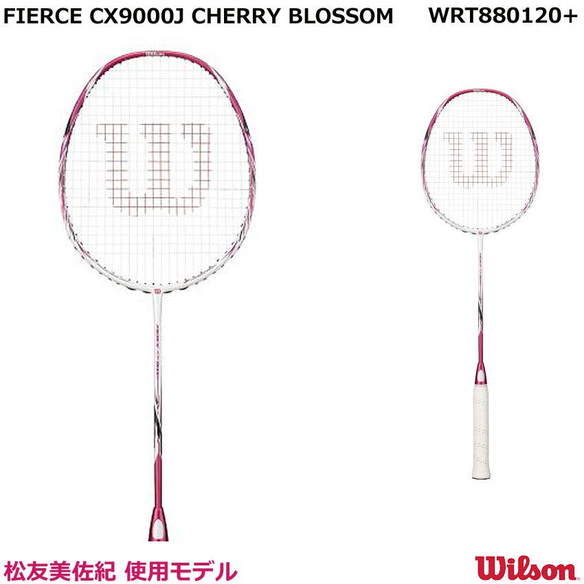 バドミントンラケットラケット フィアース FIERCE CX9000J CHERRY BLOSSOM 松友美佐紀 使用モデル ウイルソン WRT880120+
