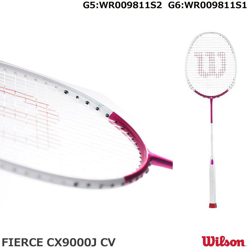 【バドミントンラケット ウイルソン】FIERCE CX9000J CV WR009811S+ ウイルソン