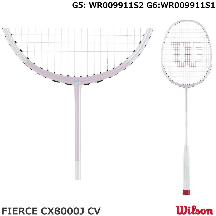 【バドミントンラケット ウイルソン】 FIERCE CX8000J CV  WR009911S ウイルソン