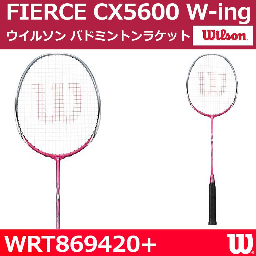 【バドミントンラケット】FIERCE CX5600 W-ing フィアースCX5600 W-ing  WRT869420+ グリップサイズG5【ウイルソン】