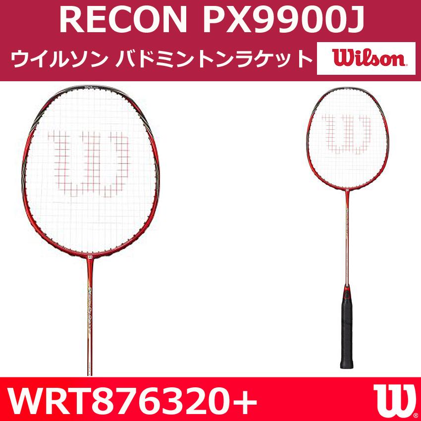 【バドミントンラケット】RECON PX9900JレコンPX9900J WRT876320+ グリップサイズG5【ウイルソン】